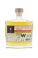 Afbeeldingen van August 17Th Rare Cask Edition Monbazillac 5 Years cask Porto/Cognac + 2 Years Monbazillac 45° 0.7L