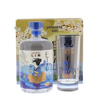 Afbeeldingen van Etsu Japanese Gin + Glass 43° 0.7L