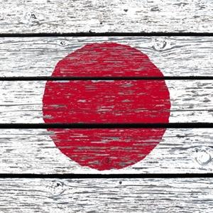 Image de la catégorie WHISKY JAPONAIS