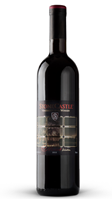 Image de Merlot Selection Stonecastle 13.5° 0.75L